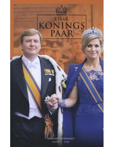 KOOPS, RONALD - KERK VOL AANBIDDING!, EEN